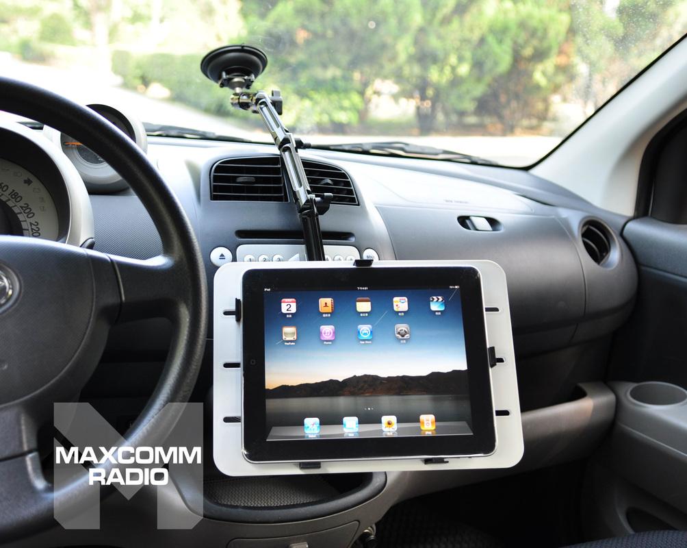 support tablette pour voiture